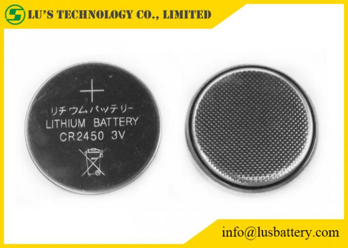 550mah Lithium Button Cell Lithium Cell CR2450 3v OEM / ODM Available 0