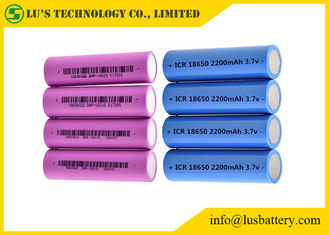 China Electronic Products Rechargeable Lithium Ion Battery 2200mah 18650 Cell 3.7V supplier